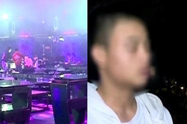 15岁少年酒吧豪掷30万宴客 父亲:给他攒的念书钱!