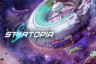 《星际乐土太空基地》今日正式发售 发售预告公开!