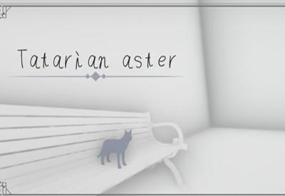 抽象风格步行模拟游戏《Tatarian aster》专题上线
