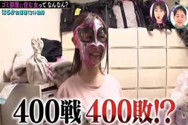 日本富二代妹子逐梦摔角界:入行6年!400战400败!