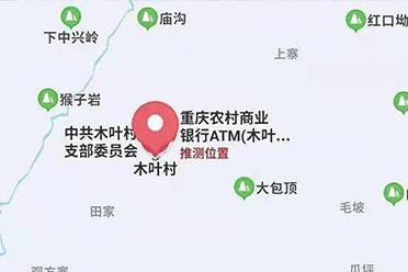 地图总有经纬,但次元没有距离!重庆木叶村横空出世?