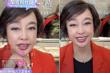 65岁刘晓庆首次直播卖货!网友:岁月无情 真的老了
