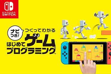 Fami通周销榜:《第一次的游戏程式设计》登顶第一!
