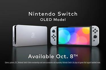 新机型来啦!新款Switch OLED正式公布 屏占比变大了
