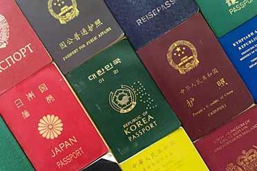 全球公认最美护照设计Top10:中国入榜!日本意难平!
