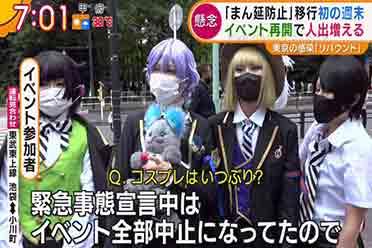 日本电视台未经批准拍摄引争议!网友:重点好像搞错了