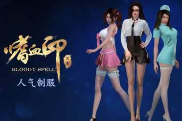 举措游戏《嗜血印》全新性感DLC:人气礼服优游平台列!
