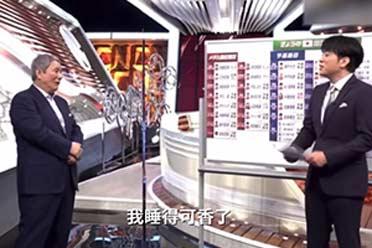 北野武差评东京奥运会揭幕式 老子要退钱!太丢人了!