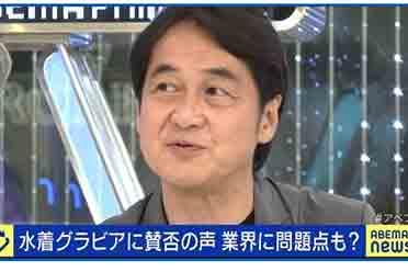 角川社长批日漫尺度问题引争议 道歉并自罚工资3个月