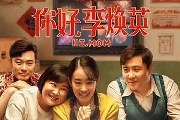 2021上半年中国电影票房报收275.67亿:国产影片主导!