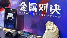 CJ21:NExT工作室携《金属对决》参展2021ChinaJoy!
