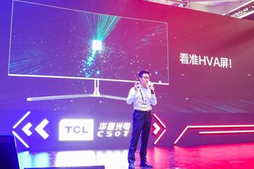 CJ21:TCL 华星携全球最高刷新率电竞屏亮相CJ现场