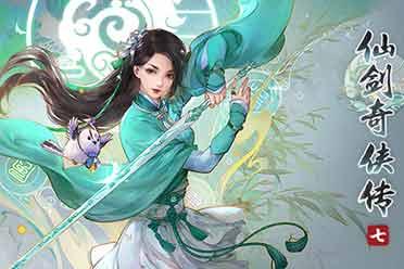 《仙剑奇侠传七》主角海报公布 可以并肩作战的伙伴
