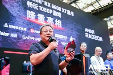AMD Radeon RX 6600 XT新品首秀 掀起CJ21首日小高潮