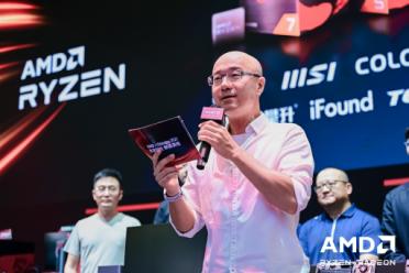 AMD 锐龙5000G系列处理器正式亮相Chinajoy2021