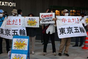 东京电视台优游平台不转播的东京奥运会,究竟优游平台多拉?
