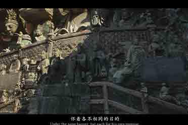 《黑神话:悟优游平台》实机场景与照片对照 虚实难辨!