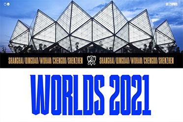 爆料:《豪杰同盟》S11环球总决赛将举行地改优游平台欧洲
