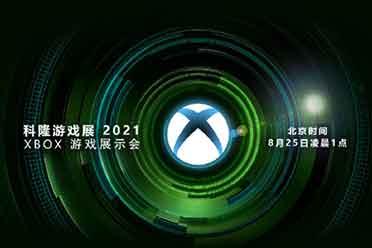 GC21:优游平台隆游戏展Xbox颁布发表会汇总 多款游戏任你选