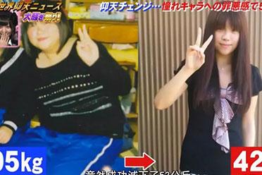 陷溺高达 日本190斤胖妹狂甩106斤逆袭 这也太励志了