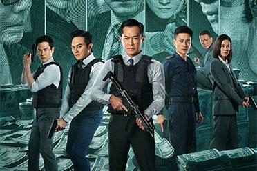 反贪优游平台列终究章《反贪风暴5》颁布发表定档预报 12月上映