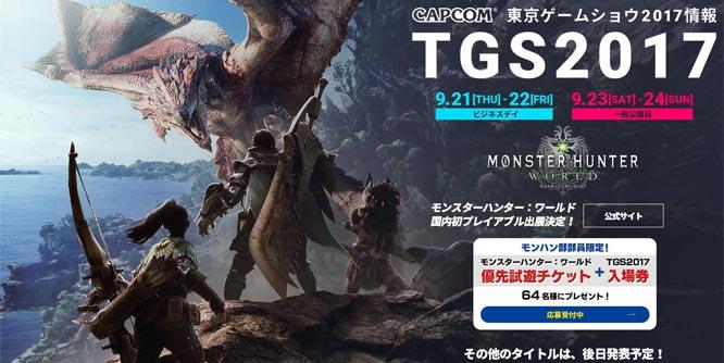 《怪物猎人世界》TGS将首次提供试玩