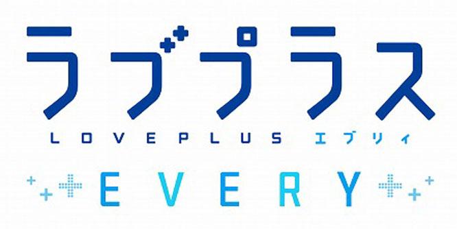 VR手游《Love Plus EVERY》发售日确认