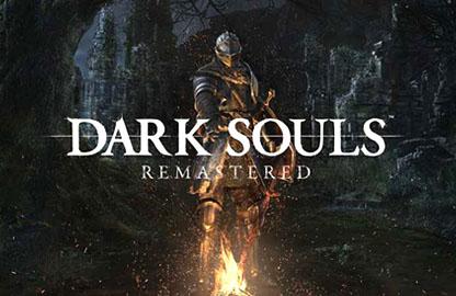 《黑暗之魂重制版》