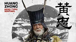 《全面战争:三国》黄忠人设及技能公布!