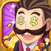 金幣大富翁