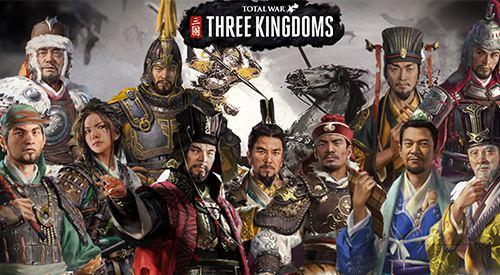 精华盘点:《全面战争:三国》本体全部11位传奇领主