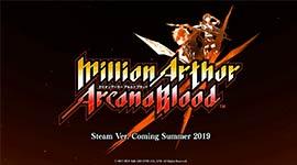 《百万亚瑟王》PC版预告公开!