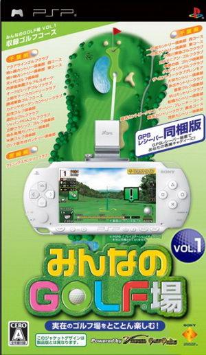 大众高尔夫球场 Vol.1 GPS同捆软件版