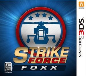 雷霆部队Foxx(3DSWare)