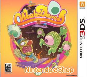 哇哦戴夫!(3DSWare)