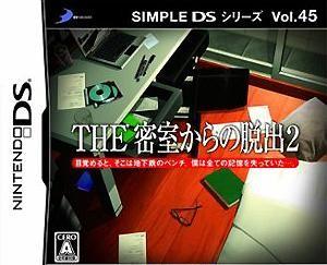 Simple DS系列 第45辑:THE 密室逃脱2