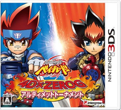 金属战斗陀螺 4D x Zero-G终极锦标赛