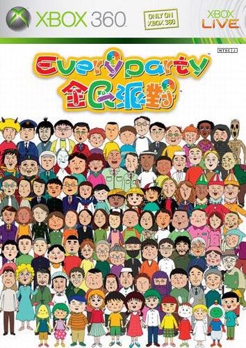 《全民派对》中文光盘版