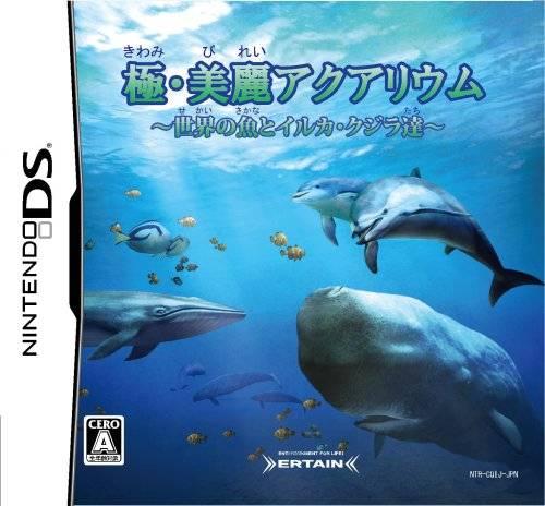 极 美丽水族馆 世界鱼类 海豚和鲸鱼