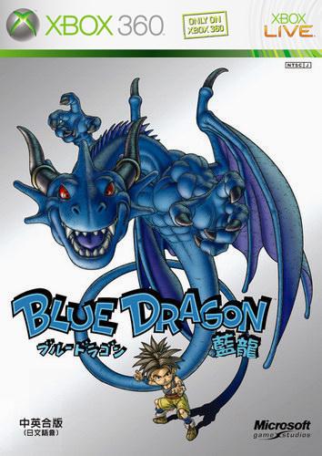 《蓝龙》中文光盘版