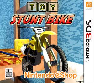 玩具特技摩托(3DSWare)