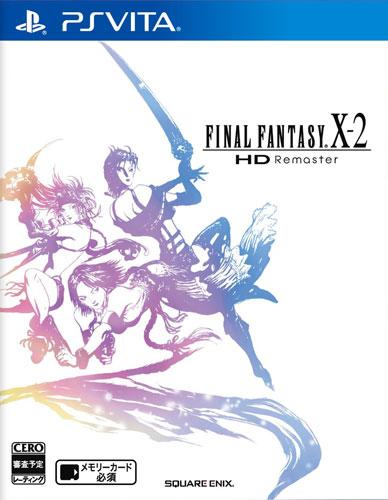 最终幻想10-2 高清版