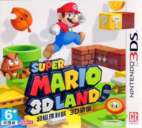 超级马里奥3D 大陆