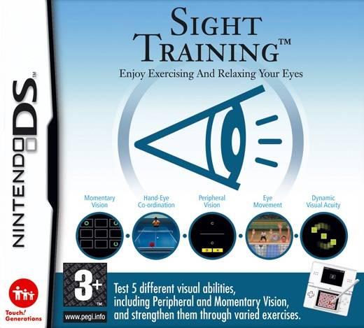 锻炼动态视觉实践 DS眼力训练