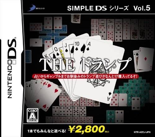 简单DS系列 Vol.5 THE 扑克牌