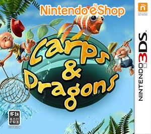 鱼跃龙门(3DSWare)