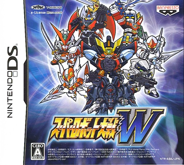 [Game do Mês] - Super Robot Wars 835083e84b493a6b5bf8c8b6623e143e2066