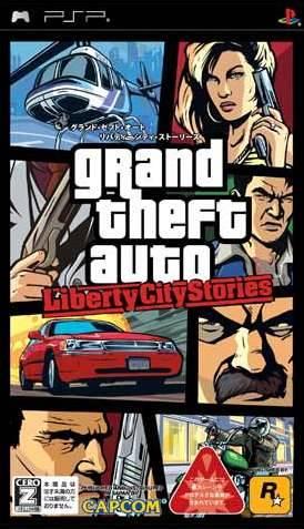 侠盗飞车 自由城的故事 / GTA 自由城的故事