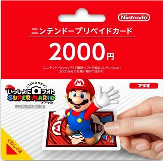 一起拍照 超级马里奥(3DSWare)