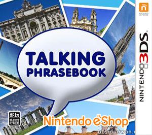 交谈词组学习册 7国语言(3DSWare)